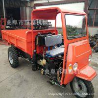 货运专用的自卸三轮车 专业生产柴油三马子 载重王电动柴油运输车