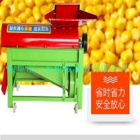 河南河北直銷生玉米脫粒機 嫩包谷苞米處理機 棒子玉米粒分離機