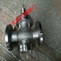 国标不锈钢减压阀Y42X/F 可调薄膜式水用减压阀 Y42X-25P 法兰 DN125 永嘉孜博阀门