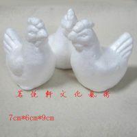 包邮白色实心保丽龙泡沫球 DIY小鸡母鸡鸡母儿童手工彩绘早教材料