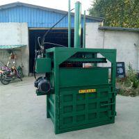 新型废纸打包机 大型废纸箱压块机 废布条子压块机厂家