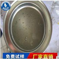 航天航空涂料有机硅树脂 高阶层涂料高温树脂 高含量甲基树脂9501
