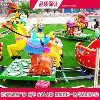 TX--HLPM欢乐跑马童星新款来袭儿童新型游乐设备