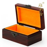 红木酸枝印章盒子 实木质中式仿古首饰盒 玉器盒工艺品绒布收藏盒