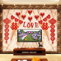 结婚用品婚房客厅房间装饰拉花新房婚礼布置套餐浪漫温馨一件代发