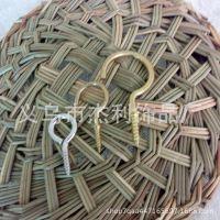 厂家直销金属 羊眼钉 金属羊眼圈 长度大小可以定制欢迎来购