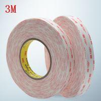 3M4914双面胶 VHB泡棉超强粘力0.25mm厚可定制模切加工