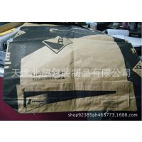 厂家订制 耐用建筑材料内墙腻子粉编织袋