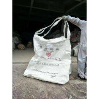 编织袋厂家出售90.90.110吨袋 编织袋 .运输包装袋.厂家直销