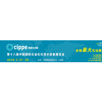 2019第19届中国国际石油石化技术装备展览会