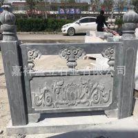 免费安装工程石栏杆 寺庙建筑青石栏杆 小桥别墅防护栏杆