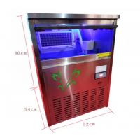项城市哪里有卖方粒冰机的 有多少公斤的 购置一台冰块机要多少钱