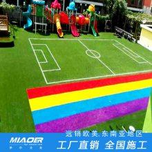 上海施工塑料草坪垫可混批高品质门球场人造草坪价格