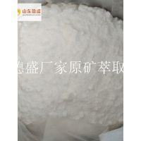 热销99.99%的硫酸铥工业级实验试剂