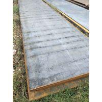 云南普洱钢板报-普洱钢板多少一吨 价格 批发/热卖促销