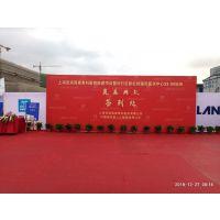上海松江区九亭开工奠基仪式策划布置