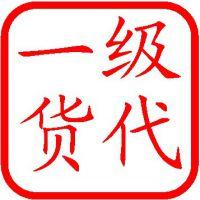 广州亿利国际物流有限公司