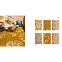台前县家用现代简约客厅茶几地毯 卧室书房地毯可机洗地垫支持零售