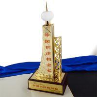 中国建筑金属结构协会颁奖奖杯 武汉中心大厦钢结构工程奖杯 厂家直销