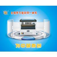 学校用数码彩印机在校服上印字可批量生产