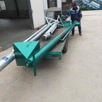 厂家定制小型绞龙提升机 加厚管壁输送机 粮食上料机