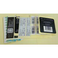 厂家生产电池不干胶标签/电源标签