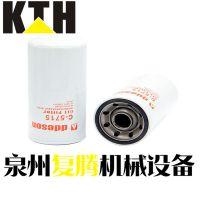 产品适用于 机油滤芯器 机滤 机油格65.05510-5026B/3313279(包邮)