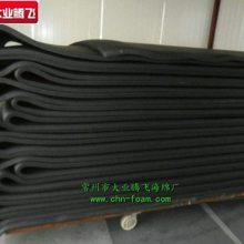 耐水耐高温泡棉垫 橡塑海绵