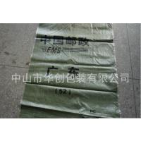 化工,塑胶,纺织,饲料,制衣,化肥等行业提供各类包装袋