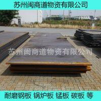 闽商道供应:45#钢板数控割板可定尺寸规格齐全现货批发