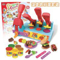 大号彩泥 创意泥 橡皮泥汉堡模具套装 儿童益智玩具 C款1.35