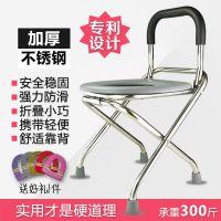 可折叠不锈钢老人坐便椅孕妇坐便器厕所蹲厕大便凳马桶病人座便椅