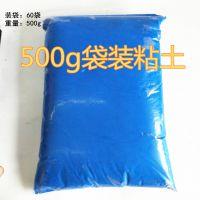 超轻粘土厂家批发24色太空泥500g袋装彩泥超轻泥雪花泥