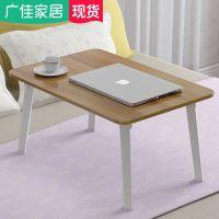 笔记本电脑桌床上用书桌宿舍懒人简约可折叠寝室学习小桌子