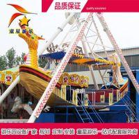 游乐场大型游乐设备童星海盗船刺激感爆棚