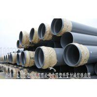 内蒙古赤峰给水管厂家 赤峰聚丙烯塑料水管价格
