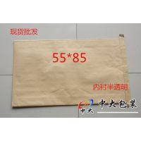 供应纸塑复合袋 纸塑编织袋 牛皮纸袋 淀粉袋水泥袋 25公斤