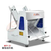 广州赛思达切片机NFP-31吐司面包切方包机厂家直销