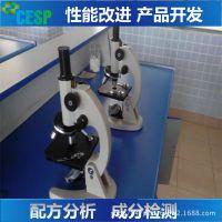 焊剂 产品性能改进 配方技术还原 无铅环保焊剂 指导生产分析