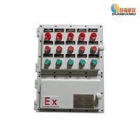 创福新锐防爆箱加工厂家不锈钢防爆304电气箱PLC柜