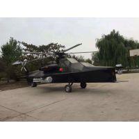 大型军事展模型道具展览出售出租