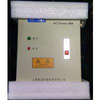 一级雷迅ASP三相电源防雷箱PPS-060-4S电源机房专用 武汉代理上海雷迅