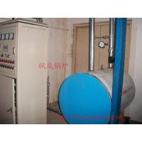 立式环保电热水锅炉电开水锅炉