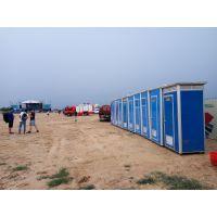 厂家定制浙江环保移动厕所、环保移动卫生间,量大从优