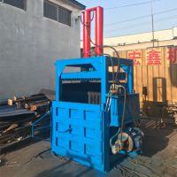 新疆棉纺织品自动打包机 铁桶打包机 铝合金压缩机
