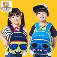 韩版幼儿园书包卡通眼镜儿童背包1-6岁可爱防走失绳书包定制logo
