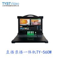 三维虚拟抠像系统TY-HD3500 校园影视实训室 校园电视台搭建方案