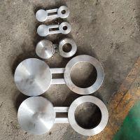 锻打小口径8字盲板大口径8字碳钢法兰定制加工