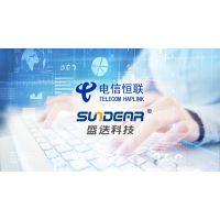 上海盛迭信息科技通信行业解决方案