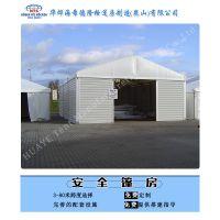 枣庄铝合金篷房厂家 帮你更好的选择解决仓储空间问题的方案